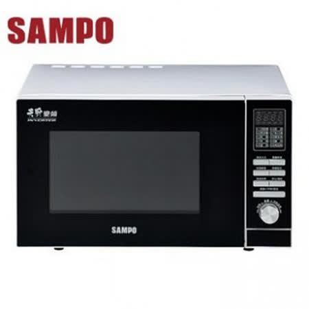 【網購】gohappy 購物網『SAMPO』☆聲寶28公升天廚變頻微波爐 RE-B528TD心得威 秀 遠 百