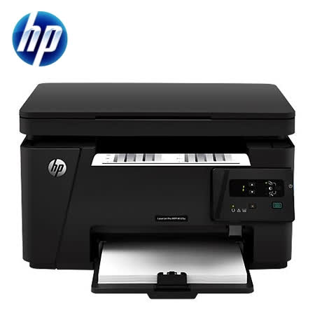 HP LaserJet Pro M125A 多功能雷射印表機