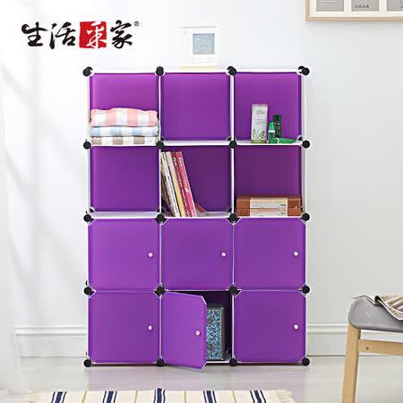 【生活采家】玩色主義12格6門置物收納櫃_深紫#63168