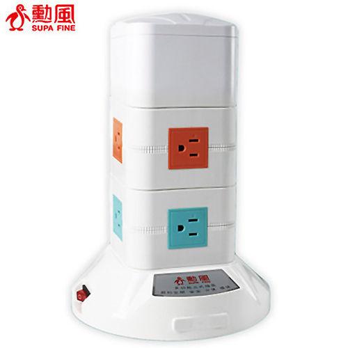 勳風3D多功能立式電源插座_2層 HF-315-2