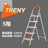 【TRENY】 五階豪華梯扶手梯-加寬