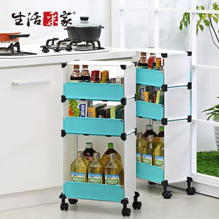 【生活采家】玩色主義廚衛20.5cm三層細縫小物滑輪收納櫃(2入組)#99367