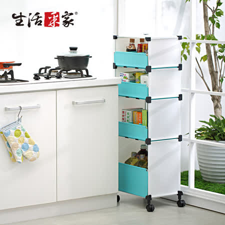 【生活采家】玩色主義廚衛27.5cm四層細縫小物滑輪收納櫃#63155