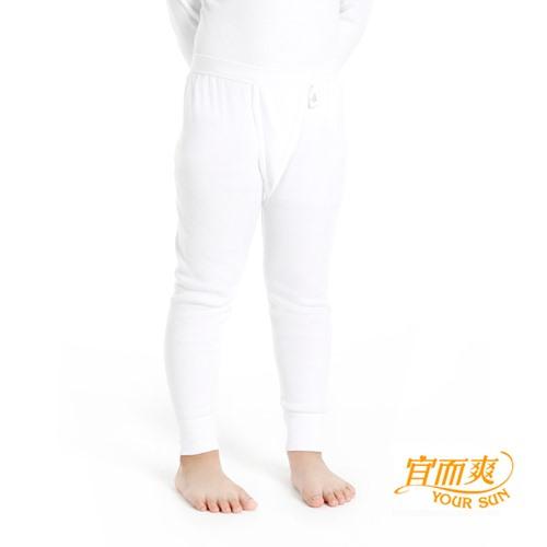 小宜而爽3件組尺寸36男童羅紋厚棉衛生褲