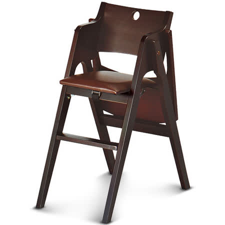 【椅吧】舒適設計實木胡桃折合寶寶椅