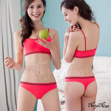 【Naya Nina】玩色!撞色彩條無縫低腰丁字褲S-XL(桃粉)