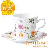 【Just Home】玫瑰園骨瓷6入咖啡杯盤組(不附架)