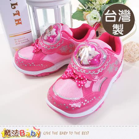 (購物車)魔法Baby~台灣製造專櫃款冰雪奇緣電燈鞋~sa54103