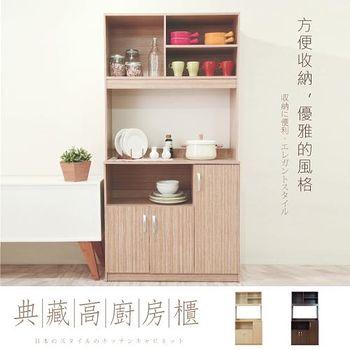 HOPMA 典藏高廚房櫃-二色可選 (D-1800LI/D-1800BR)