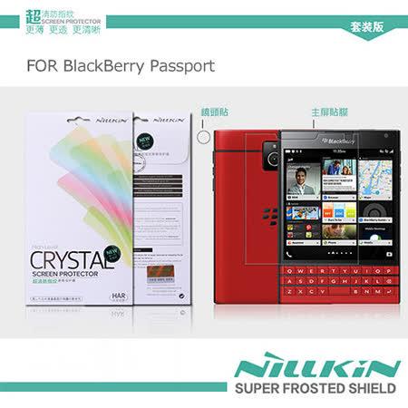 NILLKIN BlackBerry Passport 超清防指紋保護貼-套裝版