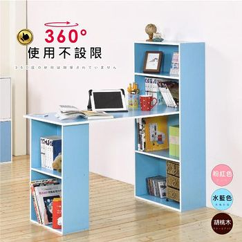 HOPMA 水漾4+2書櫃型書桌-四色可選(E-6C120LB/E-6C120RD /E-6C120BR/E-6C120WH)