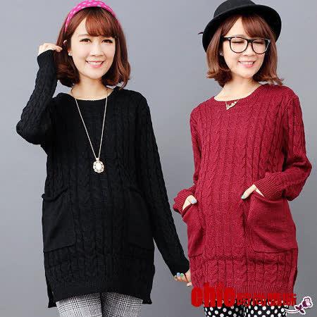【時尚媽咪】針織款可愛口袋百搭毛衣(共二色)