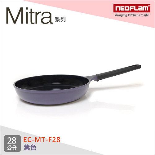 韓國NEOFLAM Mitra系列 28cm陶瓷不沾平底鍋^(EC~MT~F28^)
