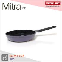 韓國NEOFLAM Mitra系列 28cm陶瓷不沾平底鍋(EC-MT-F28)