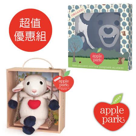 美國Apple Park 有機棉透氣輕量毯+有機棉玩偶彌月禮盒-超值合購組