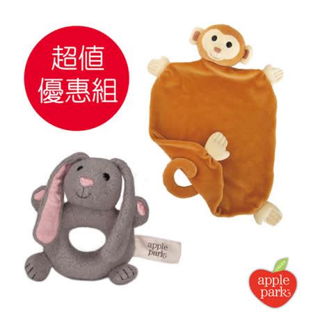 美國 Apple Park 有機棉安撫巾彌月禮盒+有機棉手搖鈴啃咬玩具 (超值合購組)