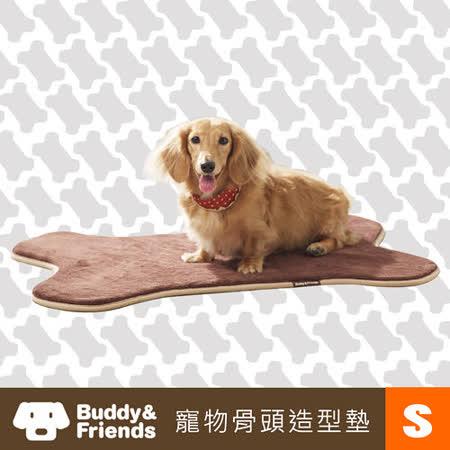 【Buddy&Friends】寵物骨頭造型墊(淺咖啡/S)