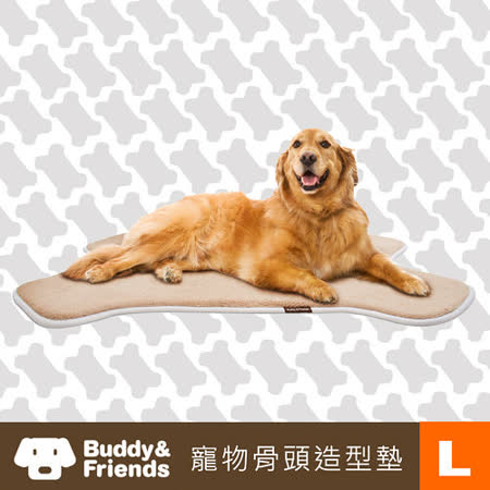 【Buddy&Friends】寵物骨頭造型墊(亞麻色/L)