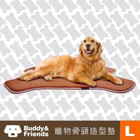 【好物推薦】gohappy 購物網【Buddy&Friends】寵物骨頭造型墊(淺咖啡/L)價格so go 天母