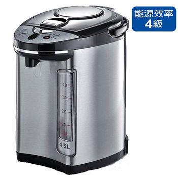 尚朋堂4.5L SP-852ST~D熱水瓶