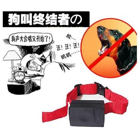 狗狗止吠訓練器/止吠器 (可調整靈敏度與電擊強度)