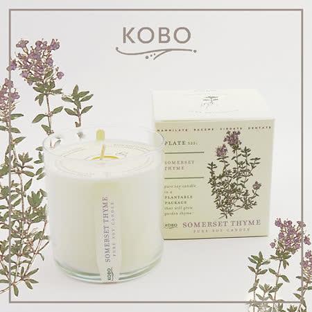 【KOBO】美國大豆精油蠟燭 - 百里芳香 (280g/可燃燒60hr)
