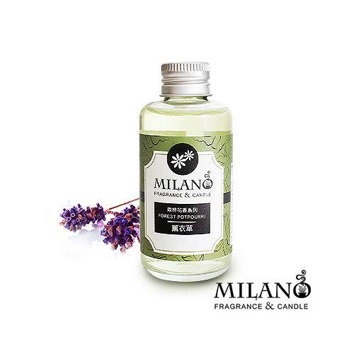 Milano經典法國香氛精油擴香單瓶組(薰衣草)