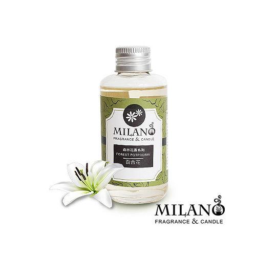 Milano經典法國香氛精油擴香單瓶組(百合花)