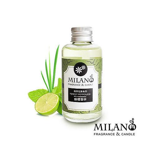 Milano經典法國香氛精油擴香單瓶組(檸檬香茅)