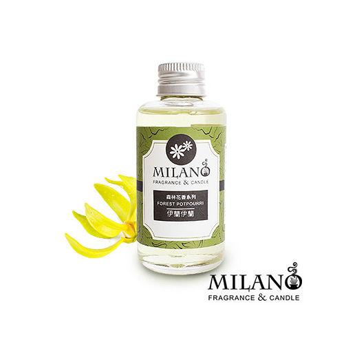 Milano經典法國香氛精油擴香單瓶組(伊蘭伊蘭)