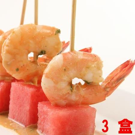 【好神】鮮凍熟白蝦3盒組(250g/盒)