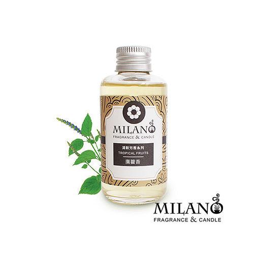 Milano經典法國香氛精油擴香單瓶組(廣藿香)