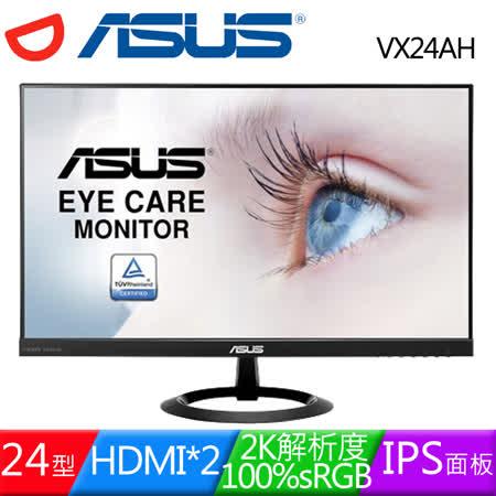 ASUS 華碩 VX24AH 24型 WQHD IPS 超廣角液晶螢幕