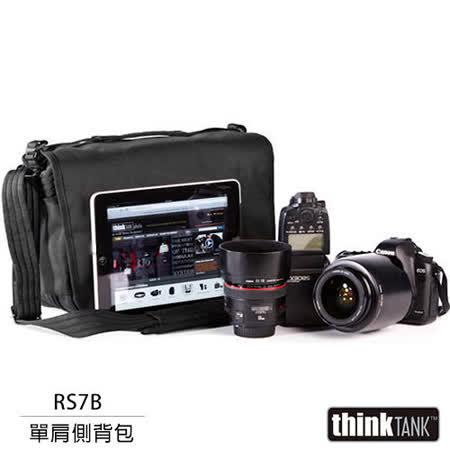 【結帳再折扣】thinkTank 創意坦克 Retrospective 7 側背包(RS7B,黑色)