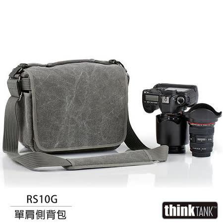【結帳再折扣】thinkTank 創意坦克 Retrospective 10 側背包(RS10G,灰色)