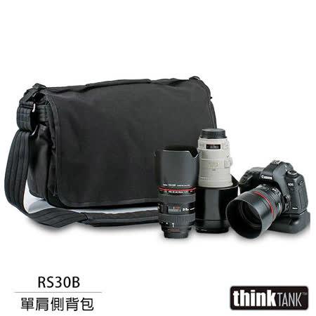 【結帳再折扣】thinkTank 創意坦克 Retrospective 30 側背包(RS30B,黑色)