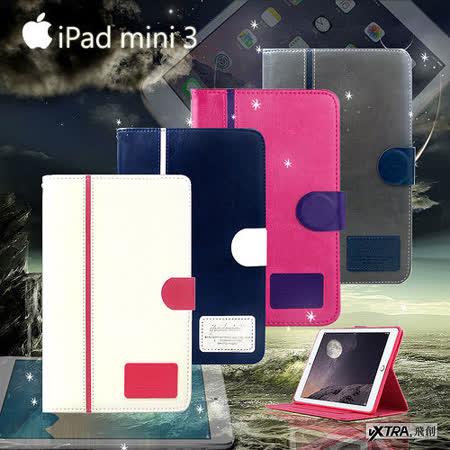 VXTRA APPLE iPad mini 3 / mini 2 學院風 立架側掀平板皮套 保護套