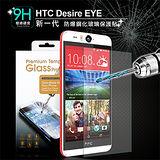 新一代 hTC Desire EYE / M910X 弧形9H奈米鋼化玻璃膜 保護貼