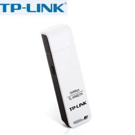 TP-LINK TL-WN821N 150Mbps 無線 N USB 網路卡◆加碼送保冰溫杯