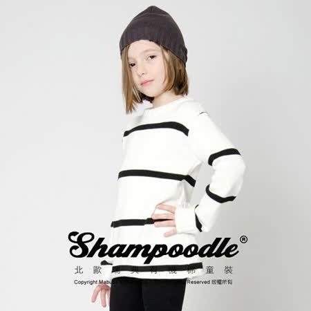 瑞典有機棉童裝Shampoodle白底寬版條紋毛衣