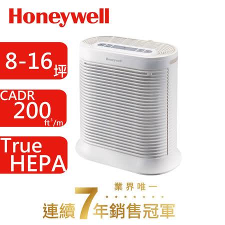 Honeywell 抗敏系列空氣清淨機 HPA-200APTW 贈Twinbird 吸塵器TC-5121 (顏色隨機出貨)
