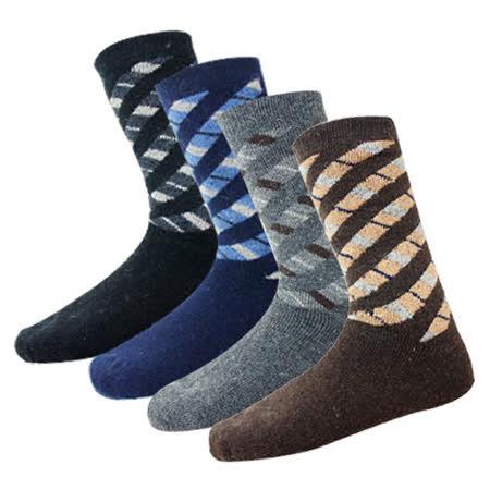 【MORINO摩力諾】【冬天必備/兔毛/羊毛】英倫風保暖毛襪