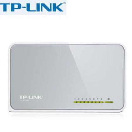 TP-LINK TL-SF1008D 8 埠 10/100Mbps 桌上型交換器