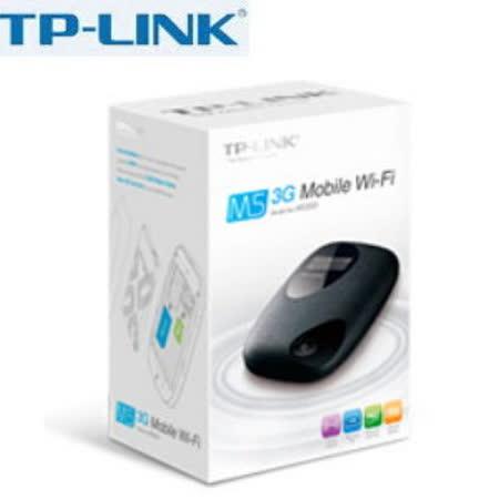 TP-LINK M5350 3G/3.75G 移動式 WiFi分享器