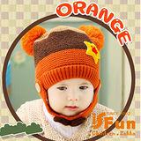 【iSFun】固定掛脖*雙球毛線帽/3色可選