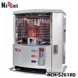 【日本Nissei 】7-10坪煤油暖爐(NCH-S261RD)
