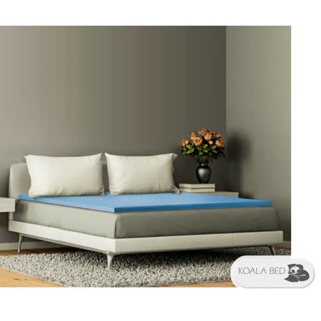 § Koala Bed § 日本大和防蹣抗菌床套竹炭記憶床墊︱全平面/5cm厚/單人加大/寬3.5尺