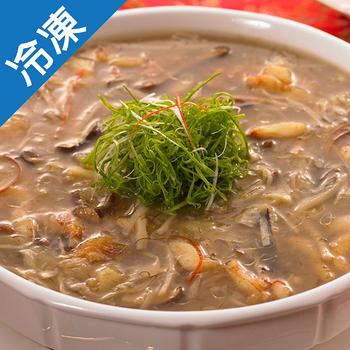 達人上菜招牌海鮮羹1200g+-5%/盒(年菜)
