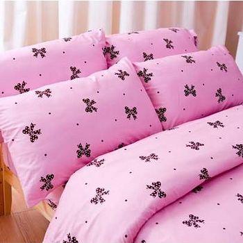 名流寢飾 精梳棉兩用被床包組-蝴蝶結派對 雙人5*6.2尺