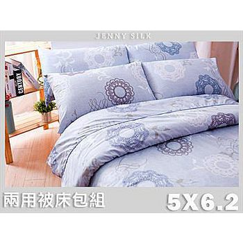 名流寢飾 精梳棉兩用被床包組-古典風華 雙人5*6.2尺